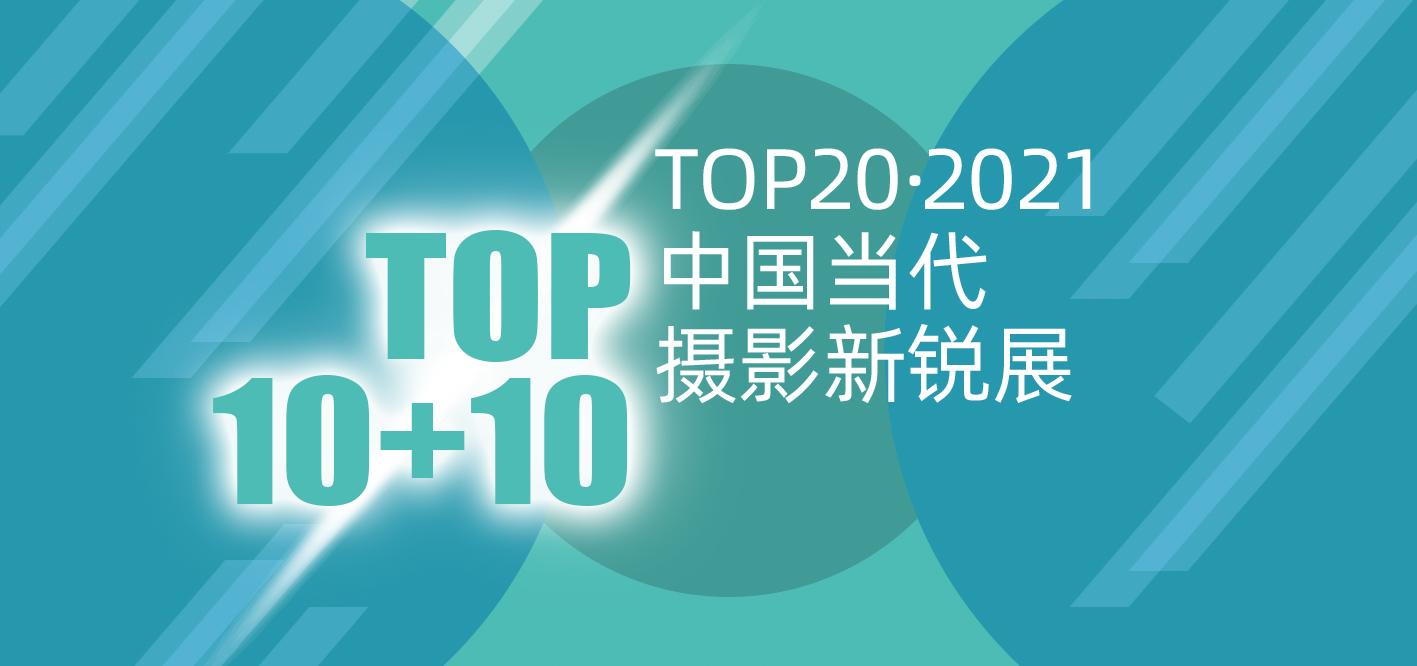 TOP20banner.jpg