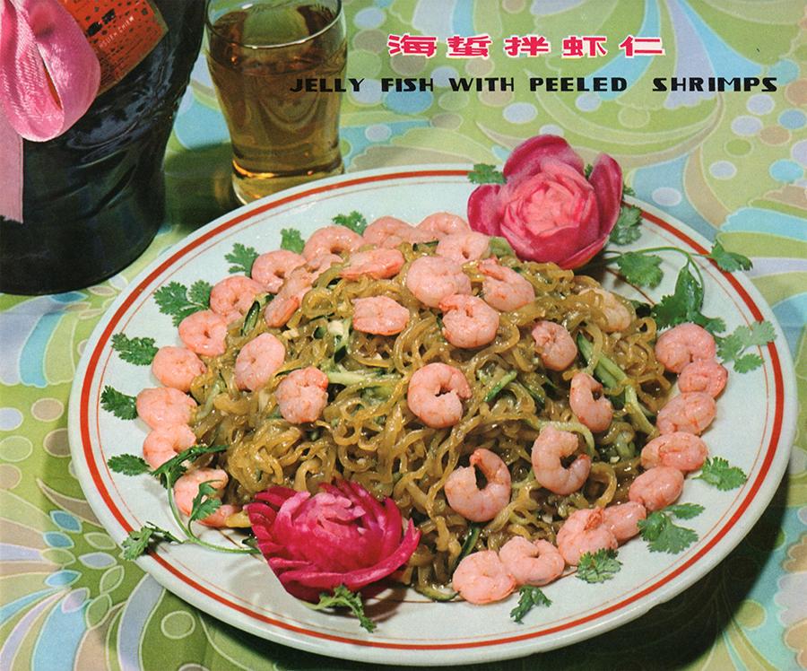 7_中国名菜(水产)_80年代_中国粮油食品进出口公司上海市食品分公司出版.jpg