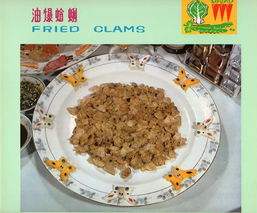 8_中国名菜(水产)_80年代_中国粮油食品进出口公司上海市食品分公司出版.jpg