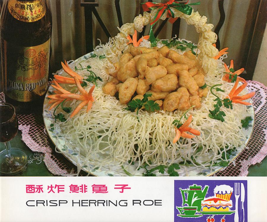 10_中国名菜(水产)_80年代_中国粮油食品进出口公司上海市食品分公司出版.jpg
