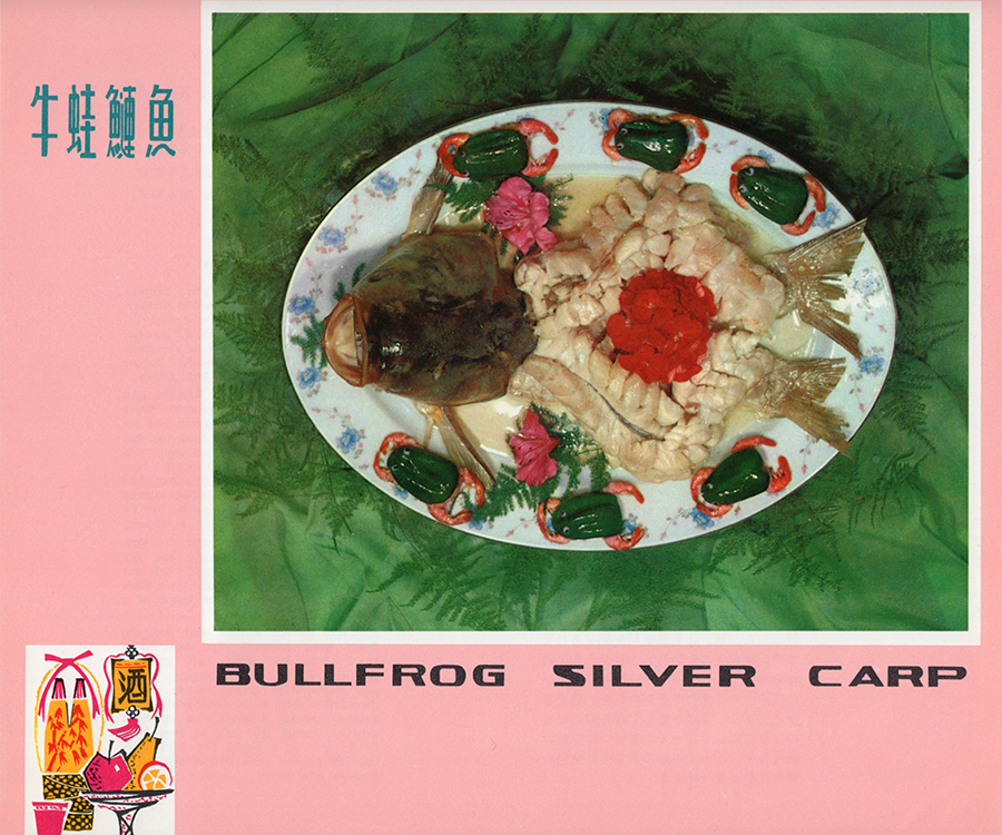 11_中国名菜(水产)_80年代_中国粮油食品进出口公司上海市食品分公司出版.jpg