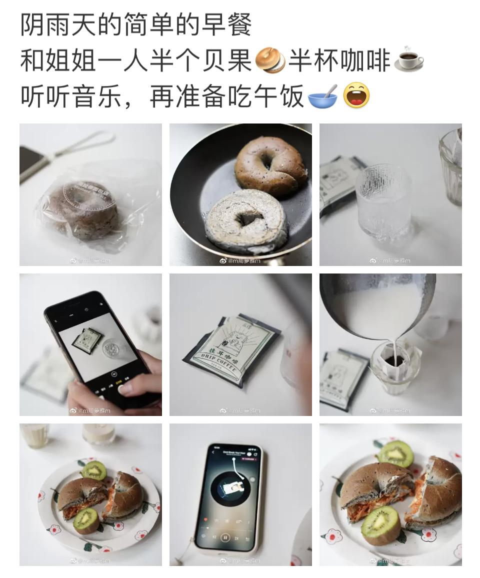 图5 来自微博账号m周夢雅m,周梦雅摄.jpg