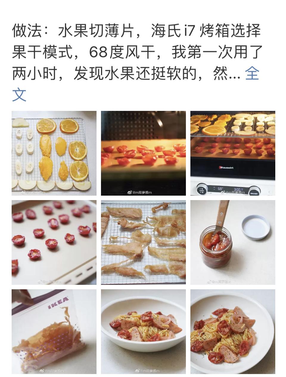 图6 来自微博账号m周夢雅m,周梦雅摄.jpg