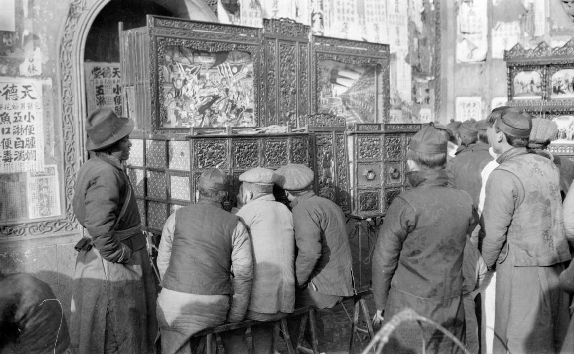 17-1 格雷戈里的中国摄影集.Collection of photographs of China.By Stanley O.Gregory.1920至1930年_页面_005_图像_0001 still picture show_.jpg