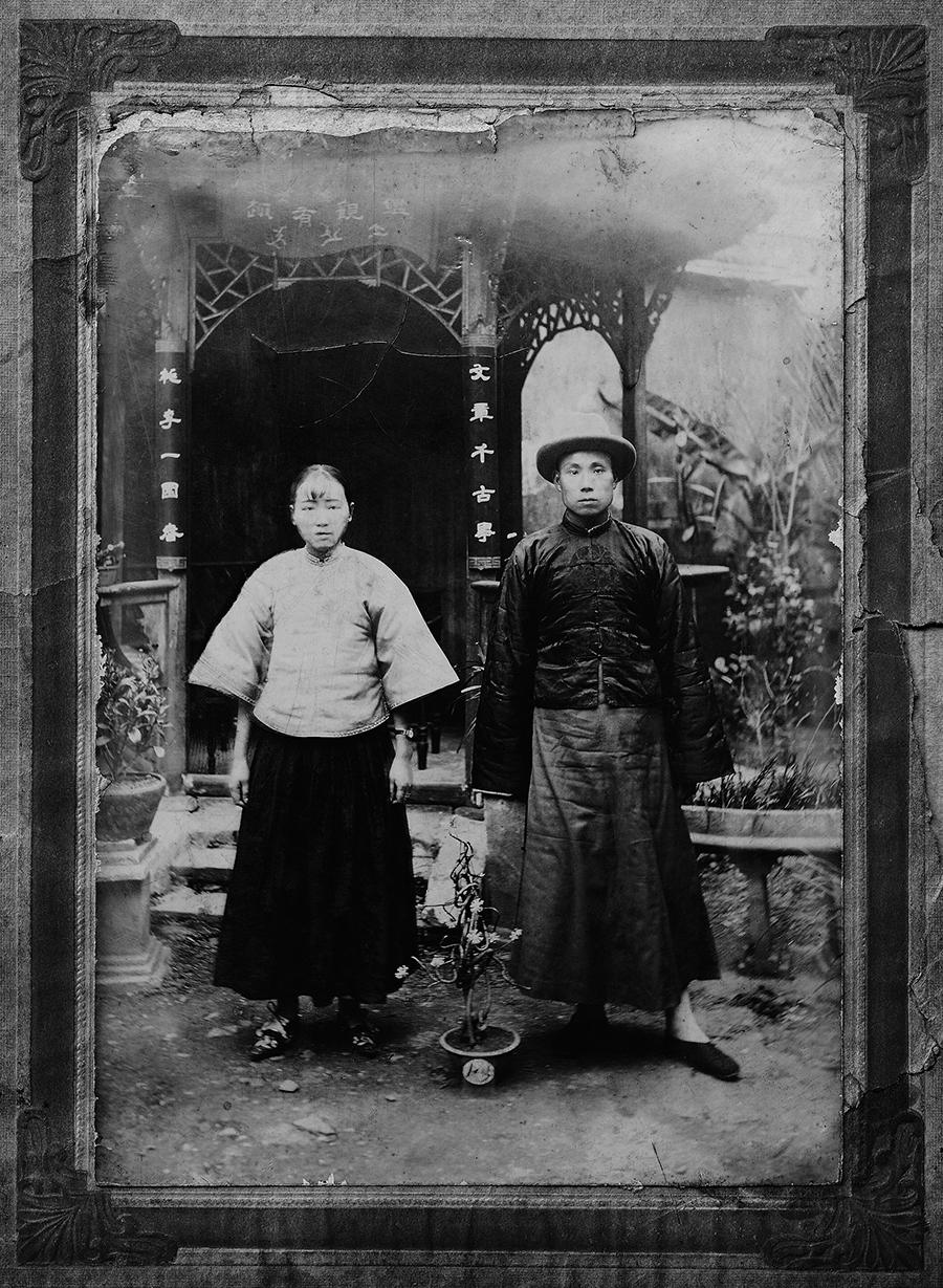 1921年_《祖父母的百年结婚照》_上海市_巨全毅_17380948048.jpg